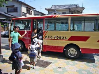 降園・送迎バス出発+延長保育スタート