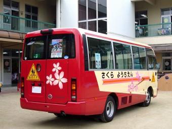 真っ赤なお尻が目印の新しいバス