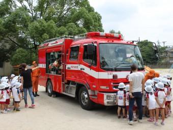消防車が来たよ!