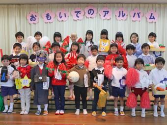 さくら幼稚園オリジナル劇~おもいでのアルバム