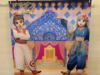 人形劇を観に行ったよ!