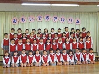 さくら幼稚園オリジナル劇『おもいでのアルバム』