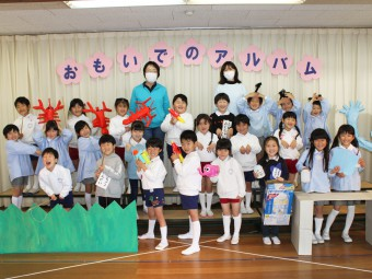 さくら幼稚園オリジナル劇『おもいで』です